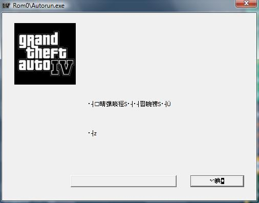 Kinesiske tegn under GTA 4 installationen
