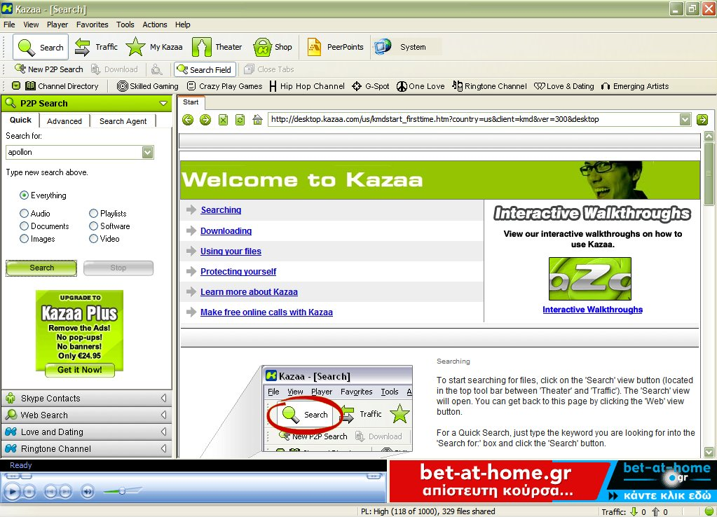 Screenshot af Kazaa Media Desktop
