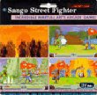 Sango Fighter - Boxshot