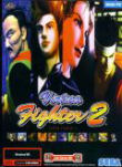 Virtua Fighter - Boxshot