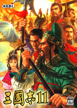 Romance of The Three Kingdoms XI - Boxshot