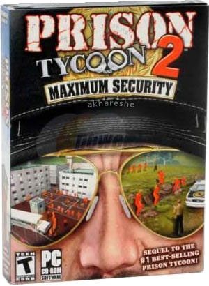 Prison Tycoon 2 Maximum Security - Boxshot