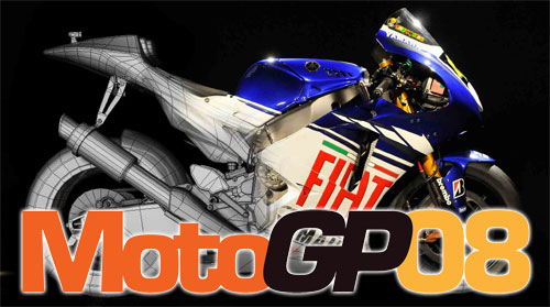 MotoGP - Boxshot