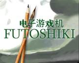 Futoshiki - Boxshot