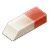 Privacy Eraser Pro - Boxshot