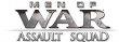 Men of War: Assault Squad - Boxshot