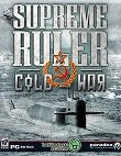 Supreme Ruler: Cold War - Boxshot