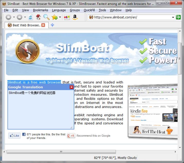 Screenshot af SlimBoat
