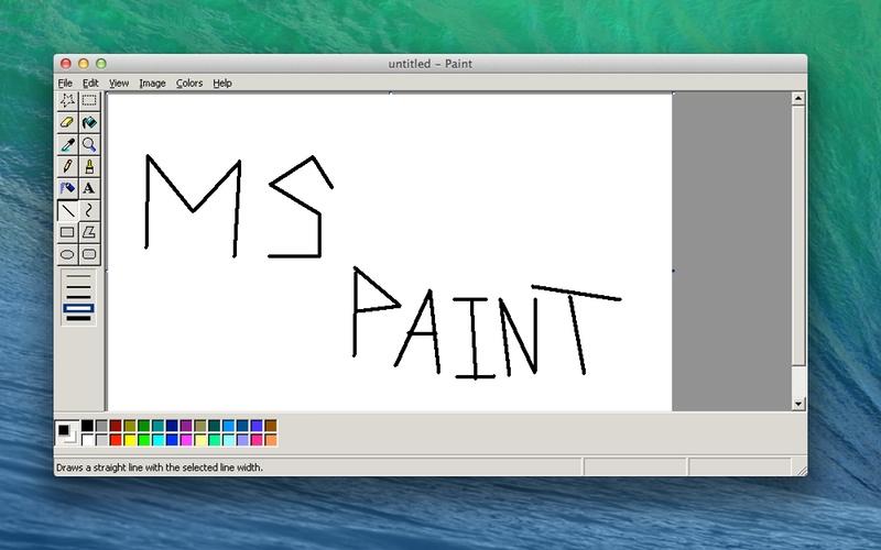 Screenshot af WineBottler til Mac
