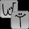 WriteType - Boxshot