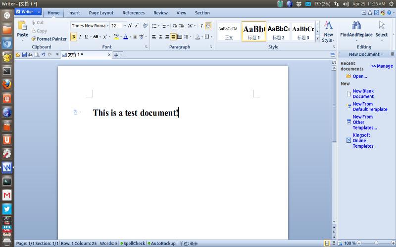 Screenshot af WPS Office