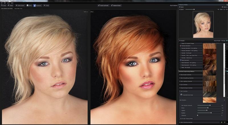 Screenshot af PortraitPro