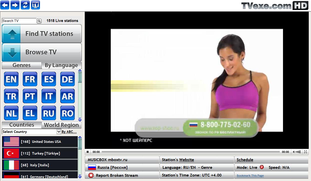 Screenshot af TVexe