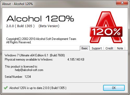 Screenshot af Alcohol 120%