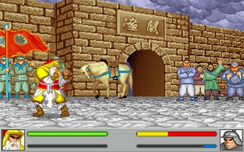 Screenshot af Sango Fighter