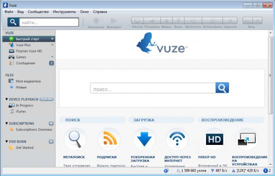 Screenshot af Vuze (Dansk)