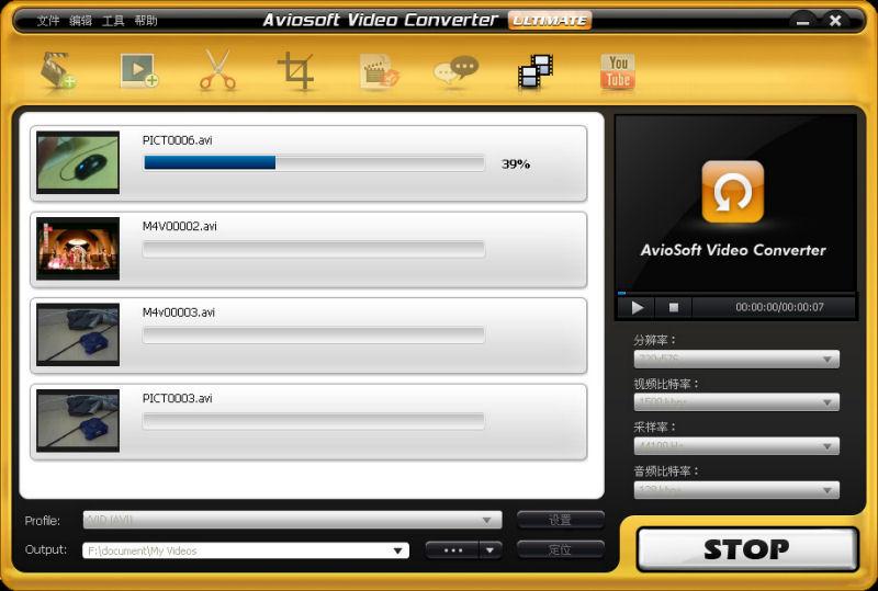 Screenshot af Aviosoft Video Converter Ultimate