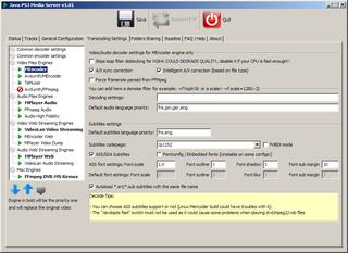 Screenshot af PS3 Media Server