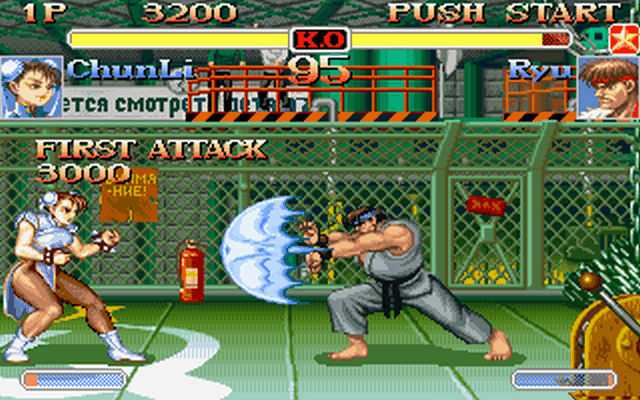 Screenshot af Super Street Fighter